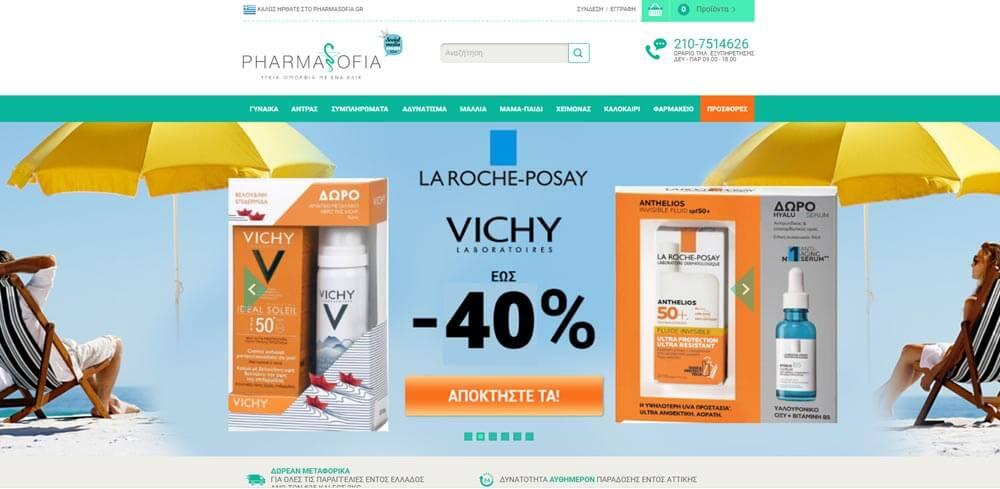 pharmasofia.gr - τα καλύτερα online φαρμακεία 2021