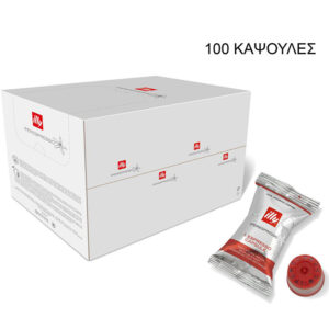 Illy Flowpack 100 Κάψουλες Iperespresso Normal