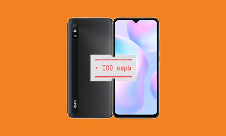 Τα καλύτερα κινητά μέχρι 100 ευρώ για το 2021