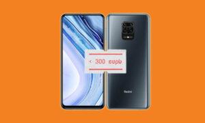Τα καλύτερα κινητά έως 300 ευρώ